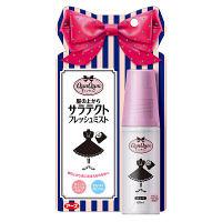 【数量限定】QunQum(キュンキュン) 服の上からサラテクト フレッシュミスト ロマンスフローラルの香り 60mL 1本 アース製薬