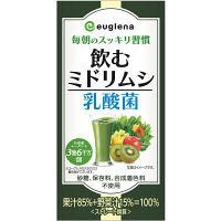 飲むミドリムシ 乳酸菌 195g ユーグレナ 青汁