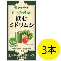 飲むミドリムシ 195g 1セット(3本) ユーグレナ 青汁