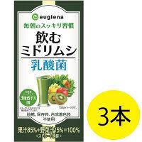 飲むミドリムシ 乳酸菌 195g 1セット(3本) ユーグレナ 青汁