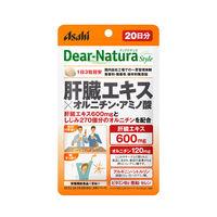 ディアナチュラ(Dear-Natura)スタイル 肝臓エキス×オルニチン・アミノ酸 20日分(60粒入) アサヒグループ食品 サプリメント