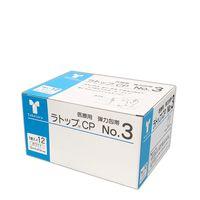 竹虎 ラトップCP No.3 022053 1箱(12巻入)