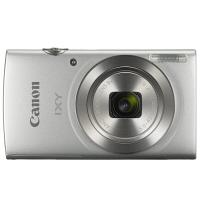 キヤノン Canon デジカメ IXY200(SL) シルバー IXY 200 2000万画素 光学8倍