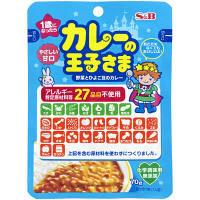 エスビー食品 カレーの王子さま レトルト(アレルギー特定原材料等27品目不使用)1袋