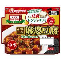 日本ハム レンジ調理革命 麻婆豆腐 1セット(3個)