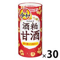 メロディアン 酒粕甘酒 195g 1箱(30本入)