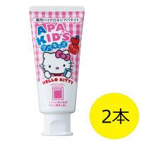 アパガード アパキッズ ハローキティ 60g 1セット(2本) サンギ 歯磨き粉(子供用)