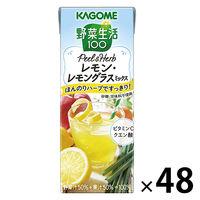 カゴメ 野菜生活100 Peel&Herb レモン・レモングラスミックス 200ml 1セット(48本)