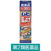 【第2類医薬品】ムヒの虫よけムシペールα30 60mL 池田模範堂