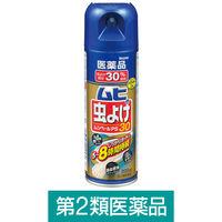 【第2類医薬品】ムヒの虫よけムシペールPS30 200mL 池田模範堂