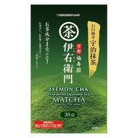 【粉末茶】伊右衛門 石臼挽き宇治抹茶 1袋(30g)