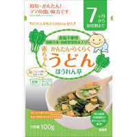 田靡製麺 赤ちゃんうどん ほうれん草 4974657380401
