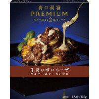 日清フーズ 青の洞窟 PREMIUM 牛肉のボロネーゼ 1人前 135g 1個