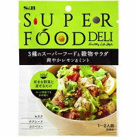 エスビー食品 SUPERFOOD DELI 3種のスーパーフードと穀物サラダ 爽やかレモン&ミント 23g 1袋