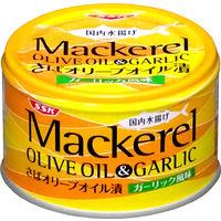 SSKセールス マッカレル オリーブオイル&ガーリック 140g 1缶