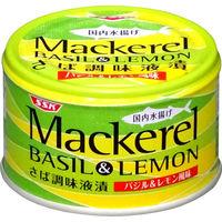 SSKセールス マッカレル バジル&レモン 140g 1缶