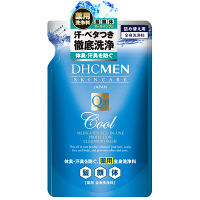 DHC MEN(ディーエイチシー) 薬用プロテクトクレンジングウォッシュ 詰替 400mL