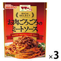 日清フーズ マ・マー リッチセレクト お肉ごろごろのミートソース(2人前) 260g 1セット(3個)