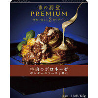 日清フーズ 青の洞窟 PREMIUM 牛肉のボロネーゼ 1人前 135g 1セット(3個)