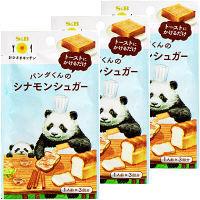 エスビー食品 おひさまキッチン シナモンシュガー 1セット(3袋入) シュガー&シーズニングミックス