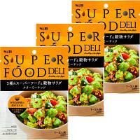 エスビー食品 SUPERFOOD DELI 3種のスーパーフードと穀物サラダ クリーミーナッツ 24g 1セット(3袋入)