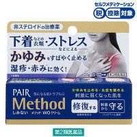 【第2類医薬品】ペア メソッドWOクリーム 25g ライオン
