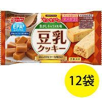 EPA+(エパプラス) 豆乳クッキー サクサク食感 焦がしキャラメル味 27g 1セット(12袋) ニッスイ 栄養補助食品