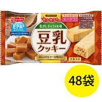 ニッスイ EPA+(エパプラス) 豆乳クッキー サクサク食感 焦がしキャラメル味 27g 1セット(48袋) ニッスイ 栄養補助食品