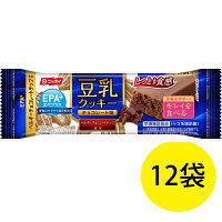 EPA+(エパプラス) 豆乳クッキー チョコレート味29g 1セット(12袋) ニッスイ 栄養機能食品