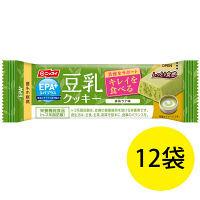 EPA+(エパプラス) 豆乳クッキー 抹茶ラテ味29g 1セット(12袋) ニッスイ 栄養機能食品