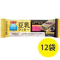 EPA+(エパプラス) 豆乳クッキー 黒ごまきなこ味29g 1セット(12袋) ニッスイ 栄養機能食品