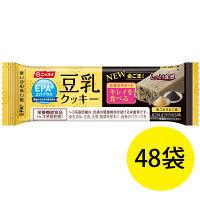 EPA+(エパプラス) 豆乳クッキー 黒ごまきなこ味29g 1セット(48袋) ニッスイ 栄養機能食品