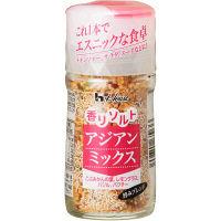 ハウス食品 香りソルト アジアンミックス