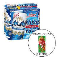 アサヒ スタイルフリーパーフェクト 500ml 6缶 + グリコプリッツサラダ1個
