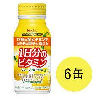 PERFECT VITAMIN 1日分のビタミン グレープフルーツ味 1セット(190g×6缶) ハウスウェルネスフーズ