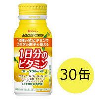 PERFECT VITAMIN 1日分のビタミン グレープフルーツ味 1セット(190g×30缶) ハウスウェルネスフーズ