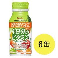 PERFECT VITAMIN 1日分のビタミン ベジタブル&フルーツ味 1セット(190g×6缶) ハウスウェルネスフーズ