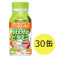 PERFECT VITAMIN 1日分のビタミン ベジタブル&フルーツ味 1セット(190g×30缶) ハウスウェルネスフーズ