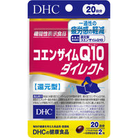 DHC(ディーエイチシー) コエンザイムQ10ダイレクト 20日分 40粒 【機能性表示食品】 サプリメント