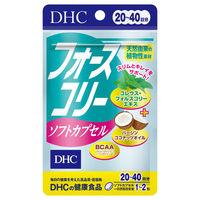 DHC(ディーエイチシー) フォースコリーソフトカプセル 20日分 40粒 サプリメント
