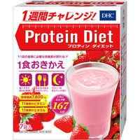 DHCプロティンダイエットいちごミルク味