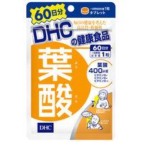DHC(ディーエイチシー) 葉酸 60日分 60粒 サプリメント