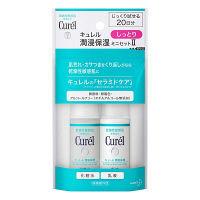 Curel(キュレル) 潤浸保湿 ミニセット II しっとり 花王