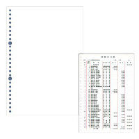 セイコーエプソン ページプリンタ元帳 PZ22