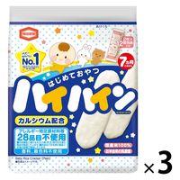 亀田製菓 ハイハイン 53g 3袋