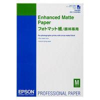 セイコーエプソン フォトマット紙/顔料専用 KA250MM (取寄品)