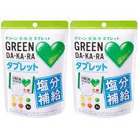 ロッテ GREEN DA・KA・RAタブレット 1セット(2袋入)