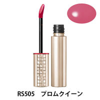RS505(プロムクイーン)