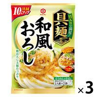 キッコーマン 具麺 和風おろし 1セット(3袋入)