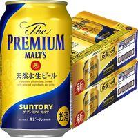 """""""プレミアムビール ザ・プレミアムモルツ350ml 48缶 ビール"""""""